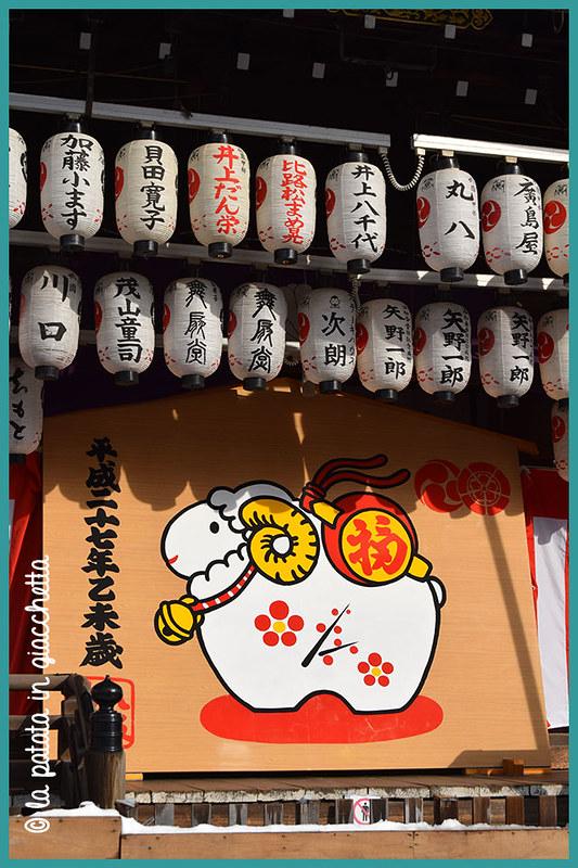 Itinerario-Giappone06