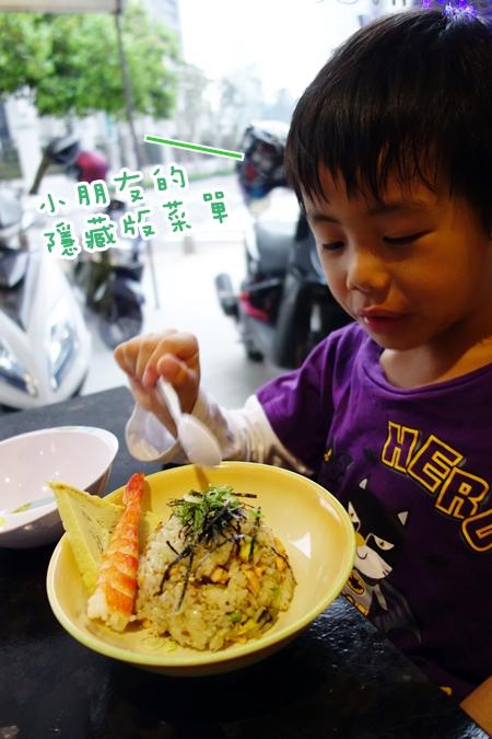 壽司窩 sushi vogue 紐約新和食  (7).JPG