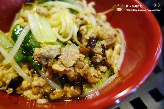 12鮮築香菇肉燥乾麵 (4).JPG