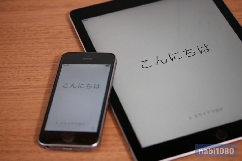 iPhone SE17