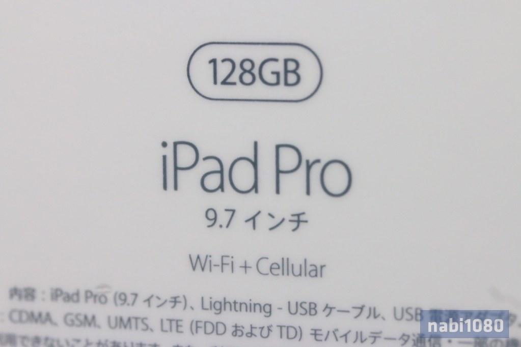 iPad Pro 9.7-06