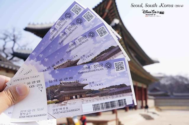 South Korea 2014 - Seoul Changdeokgung Palace 01