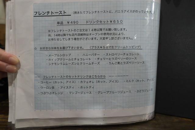 タムラ倉庫_01