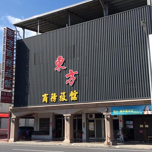 台東縣太麻里鄉周邊景點吃喝玩樂懶人包 (6)