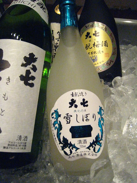 Daishichi Yukishibori Nigori, a nigori sake with a light fizz by the Daishichi Sake Brewery