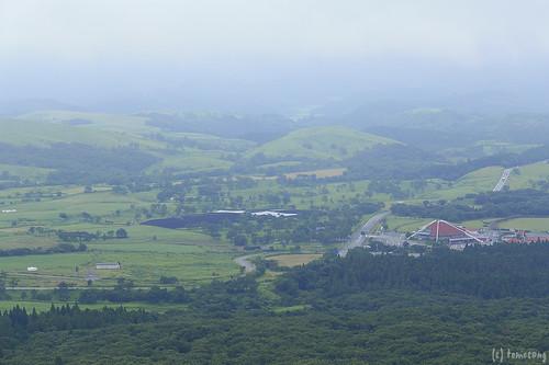 Senomoto Plateau