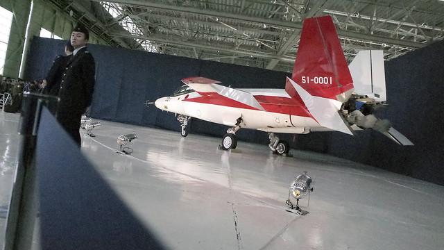 Japan Military Stealth