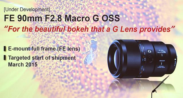 sony-fe-90mm-f2-8-macro-len-s.jpg