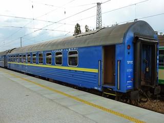 Ukraina - Ukraine - Україна