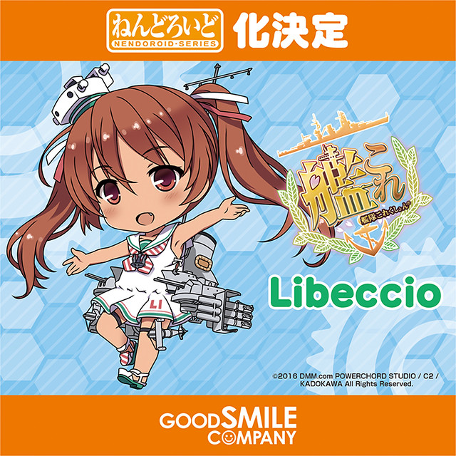Nendoroid Libeccio (Kantai Collection -KanColle-)
