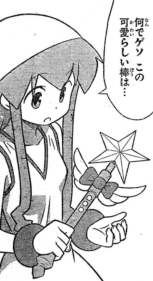 ikamusume35002