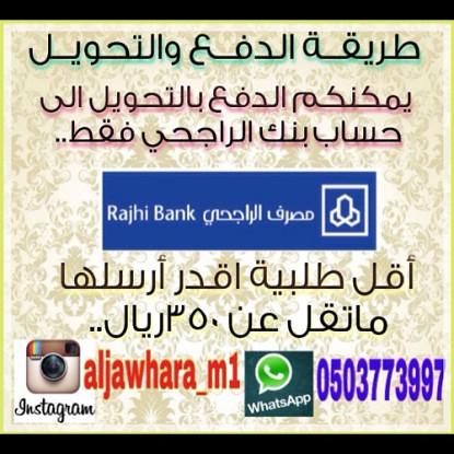 24937355262_45d21f64e0_b.jpg