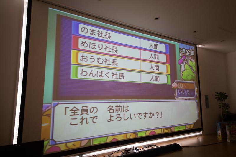 WIN-WIN-17