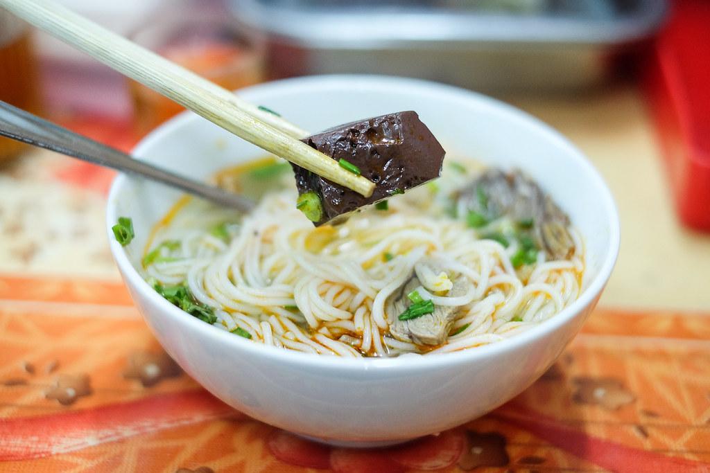 DaNang Food: Bà Diệu