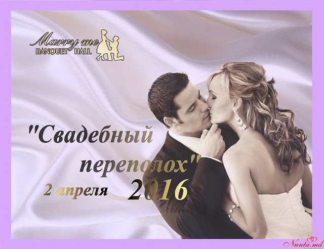 "Marry Me Banquet Hall > Feerie de nuntă 2016 în ""Marry me"" Banquet Hall"