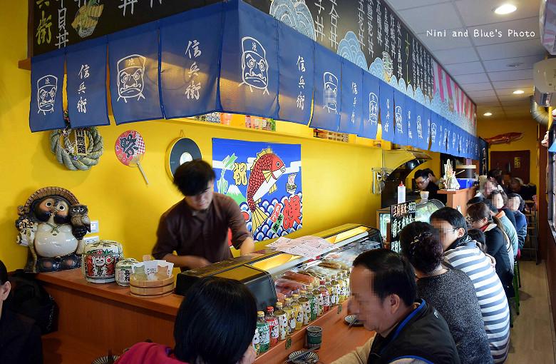 25604223942 dec797ca94 b - 信兵衛手做丼飯壽司日式料理,近中華夜市