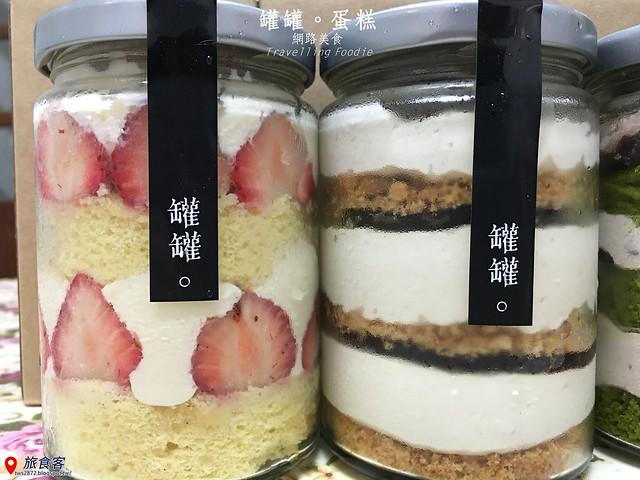 20160301 罐罐蛋糕_000