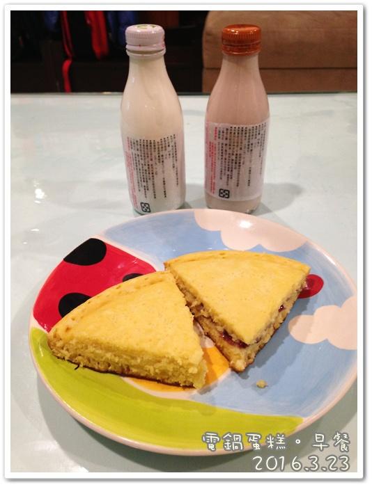 ㄋ早餐 (1)