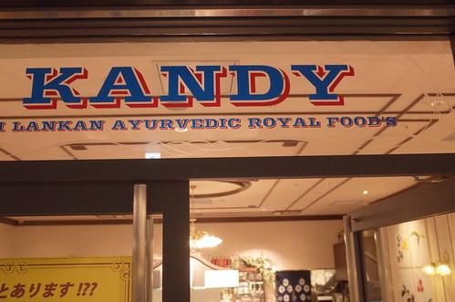 KANDY restaurant