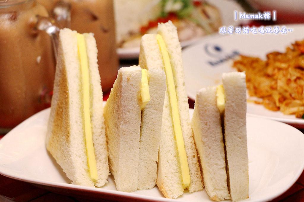 台北東區Mamak檔異國料理餐廳062