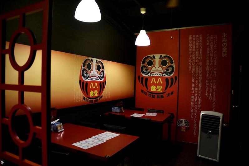 八八食堂菜單板橋海鮮日式料理拉麵生魚片推薦 (3)
