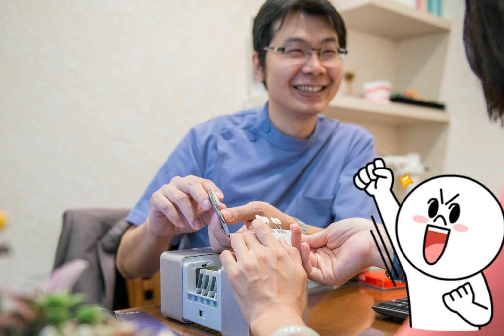 白牙萬事順,一切都要從到人本自然牙醫做牙齒美白陶瓷貼片說起  (16)