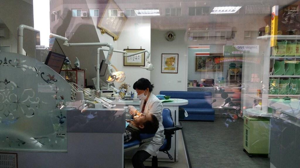 敦化牙醫診所_5