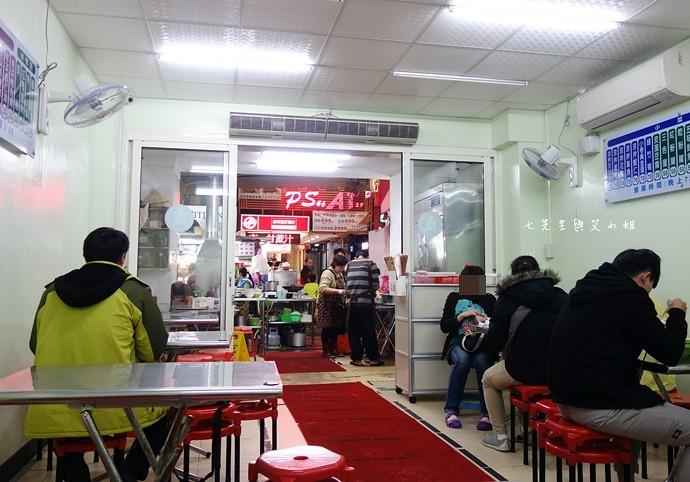 17 嘉義文化路夜市必吃 阿娥豆花、方櫃仔滷味、霞火雞肉飯、銀行前古早味烤魷魚