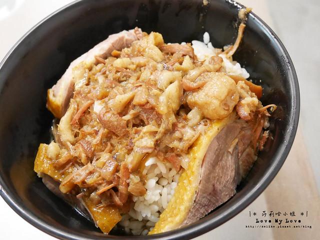 新竹城隍廟美食餐廳鴨肉許二姊菜單 (11)