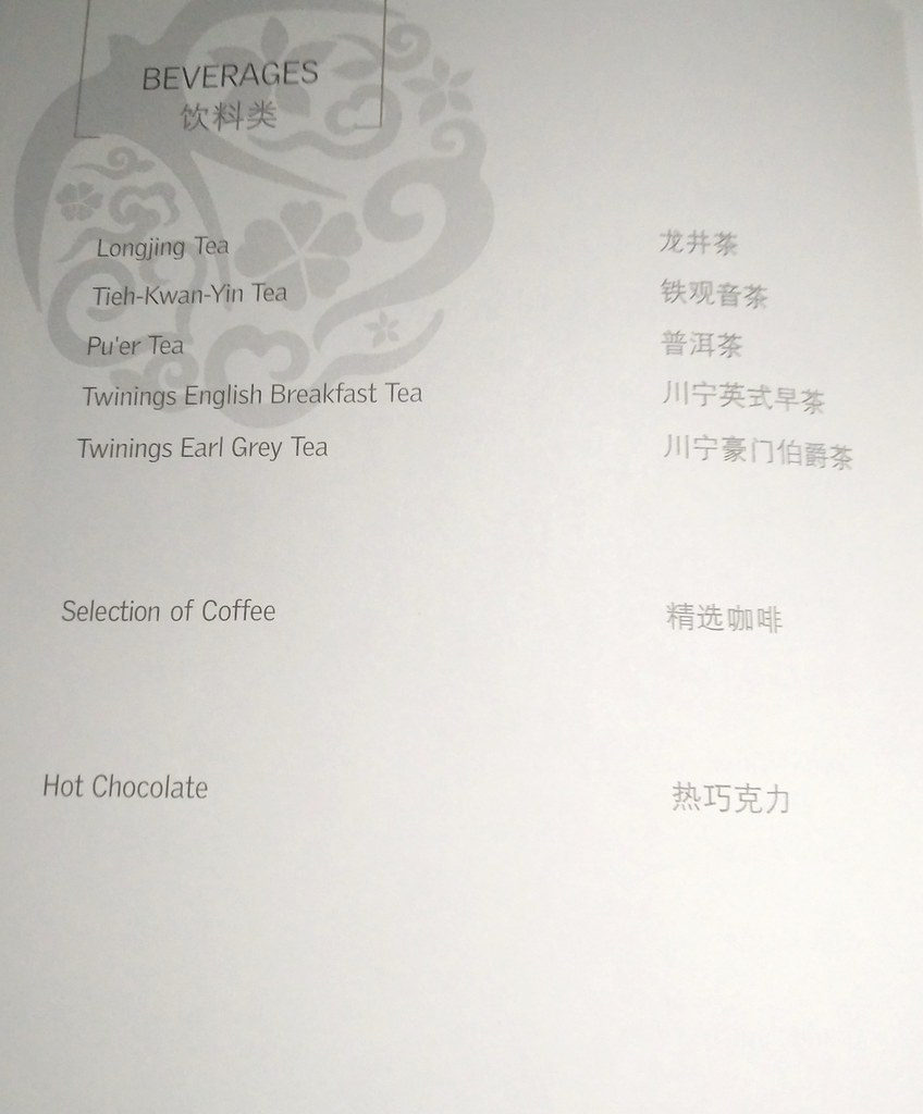 Coffee and tea list