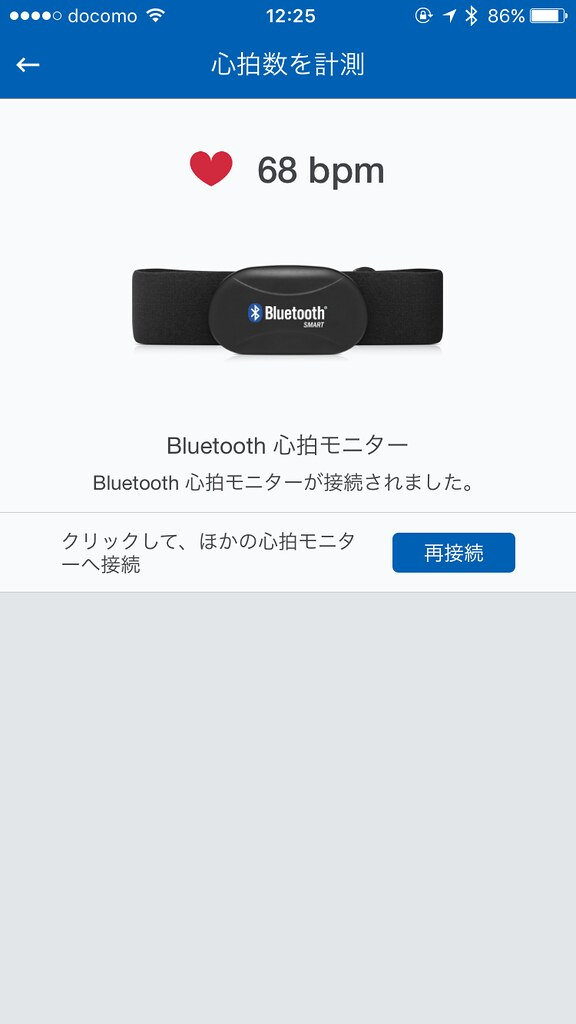 Monitoring HR Wahoo TICKR X in Runtastic on iPhone6s