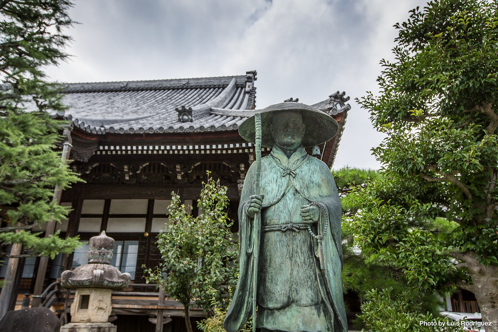 Un paseo por Hikone-38