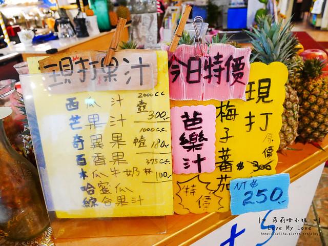 新竹南寮漁港海鮮餐廳地中海景觀餐廳 (9)