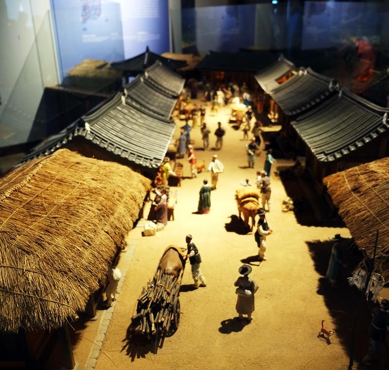 Hwaseong Museum