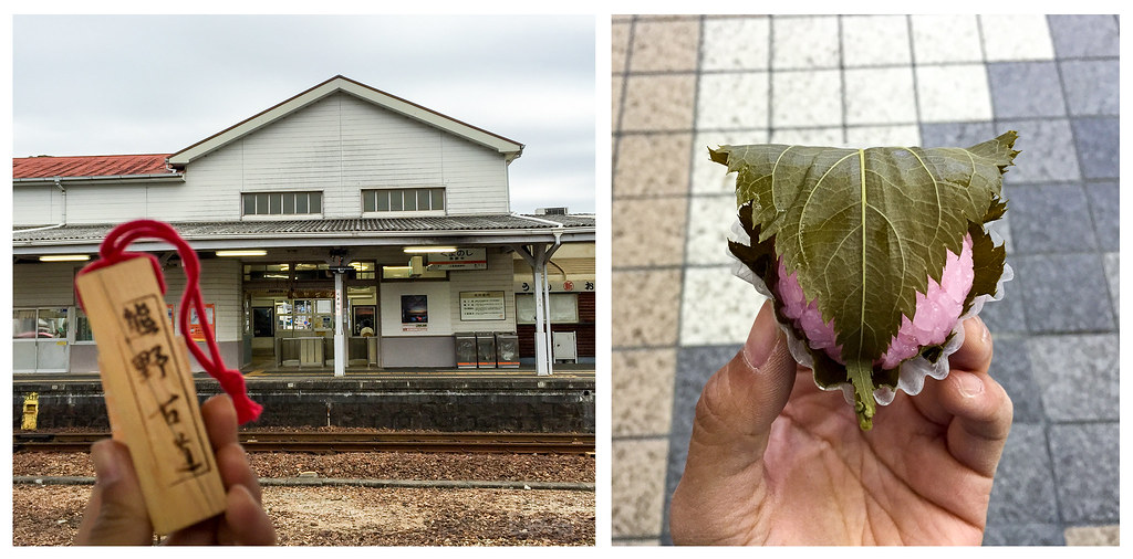 kumanoshi station