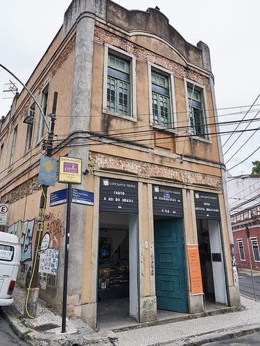 Cine Santa Teresa, Río de Janeiro