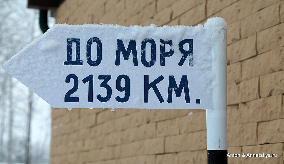 IMG_2094 annataliya.livejournal.com