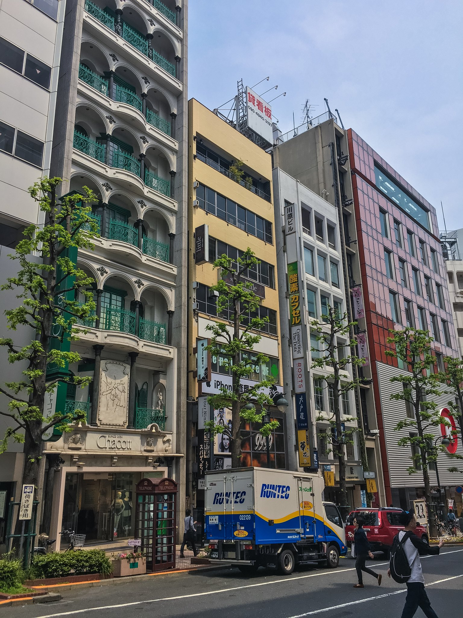 Shibuya, Shopping, and Shrines