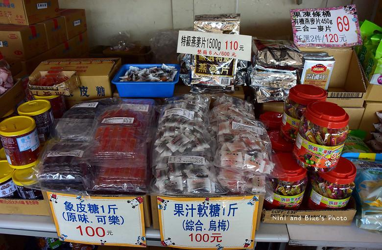 晶晶果凍特賣會11