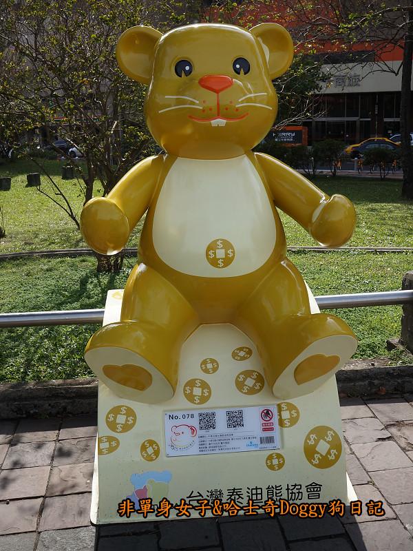 台中公園泰迪熊樂活熊嘉年華50
