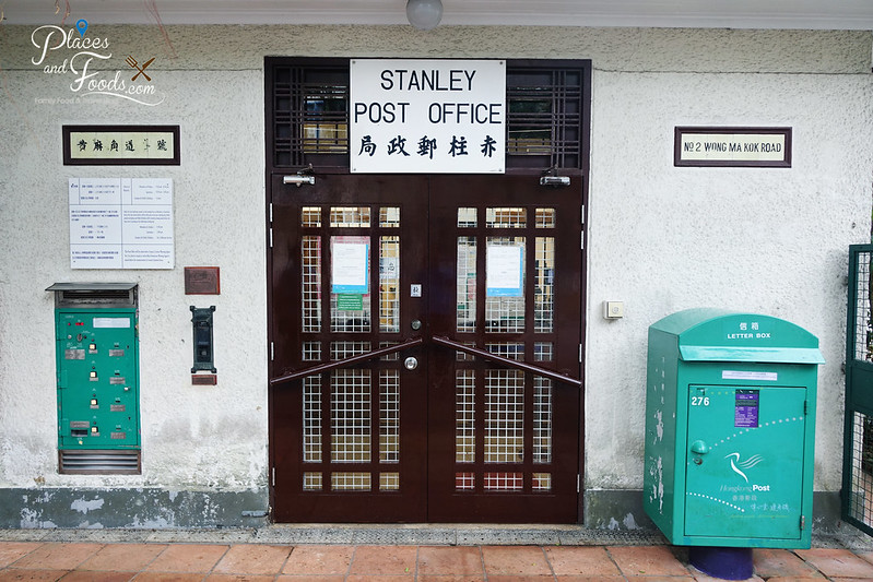 stanley hong kong post office