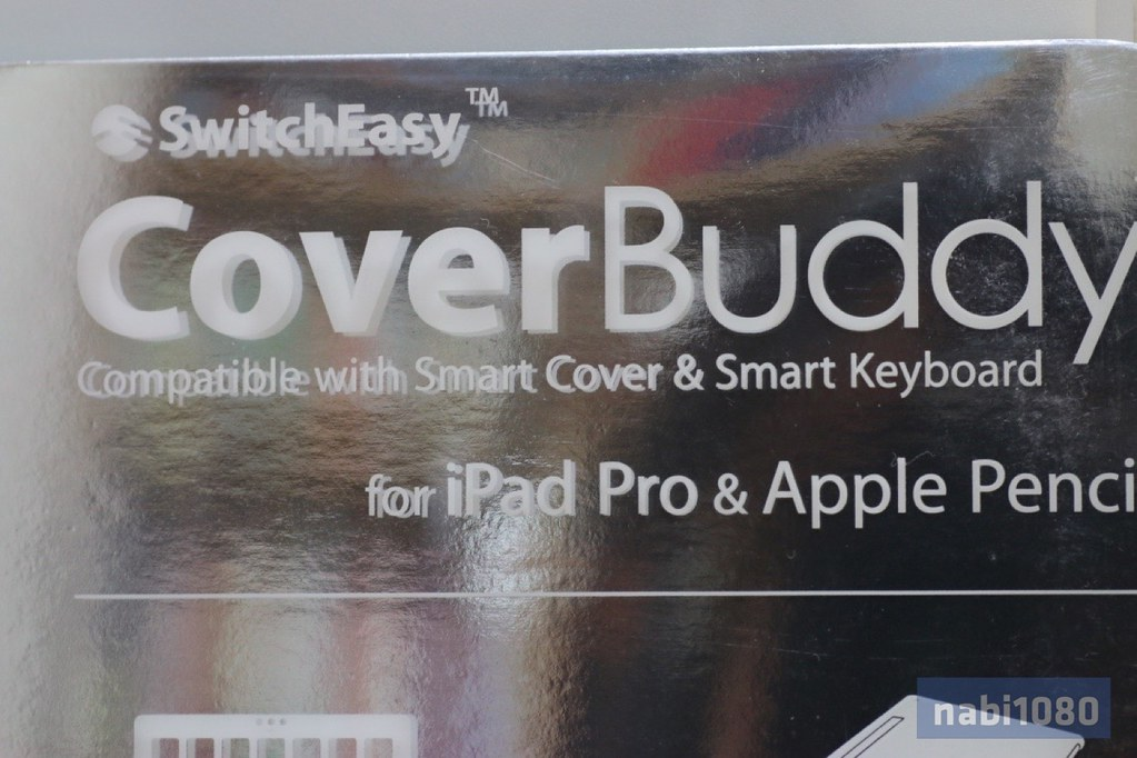 iPad Proケース02