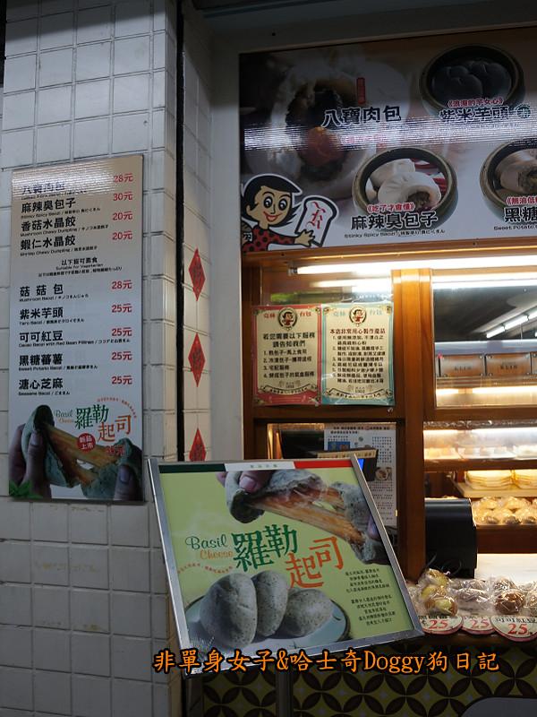 台南美食牛肉湯豬心冬粉肉圓11