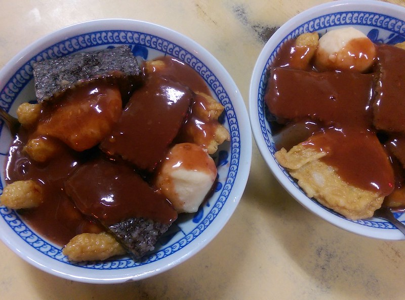 台北小吃︱台北熱炒,老牌甜不辣專賣店 @陳小可的吃喝玩樂
