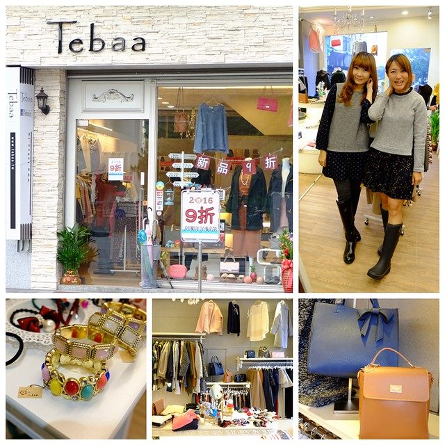 Tebaa (4)