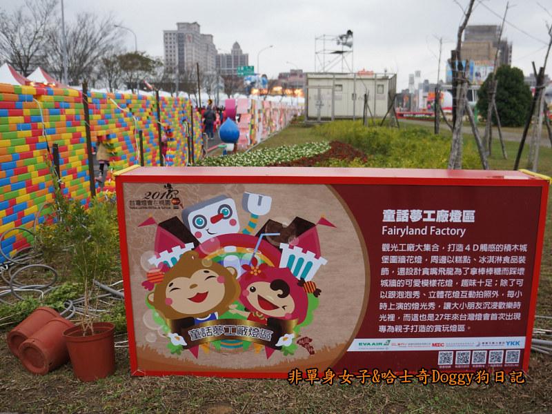 2016桃園台灣燈會23