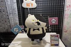 tokaigi2016_1-23