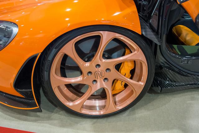 McLaren P1 Front wheel