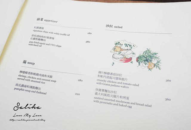 陽明山景觀餐廳不限時下午茶好樣祕境 (36)