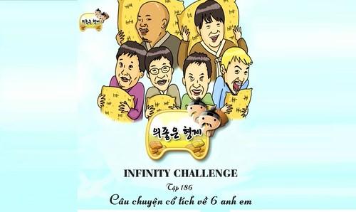 [Vietsub] Infinity Challenge Ep 186